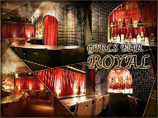 BUNNY GIRLS BAR ROYAL SHIBUYA メイン画像