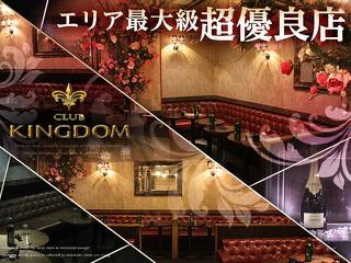 CLUB KINGDOM