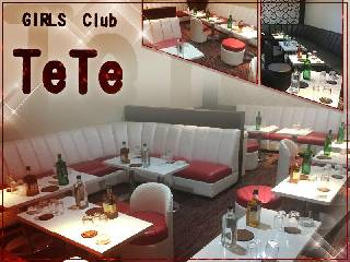 GIRLS club  TeTe
