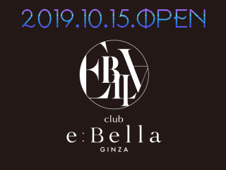 club e:Bella