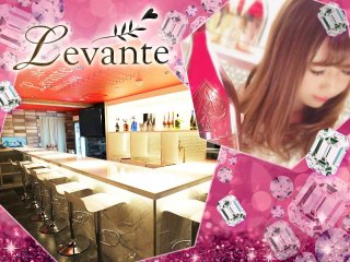 GIRLS BAR Levante