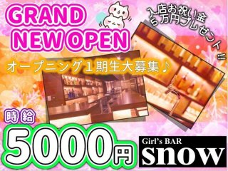 Girls Bar SNOW