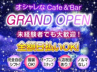 Cafe&Bar Orion