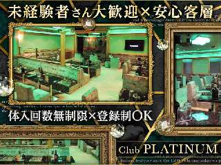 Luxury Club PLATINUM