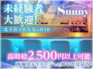 体入掲載Girls Cafe and Bar Sunnyの画像