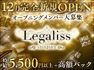 Legaliss