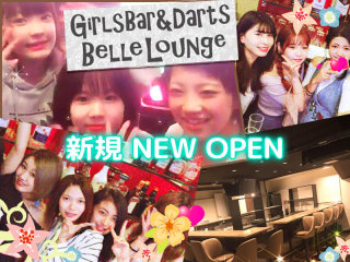 Girls Bar&Darts Belle Lounge