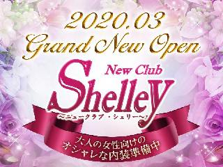 New Club Sherry