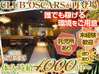 CLUB OSCARS