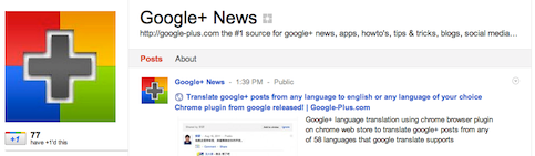 Google+ news profile without Photos or Videos tab
