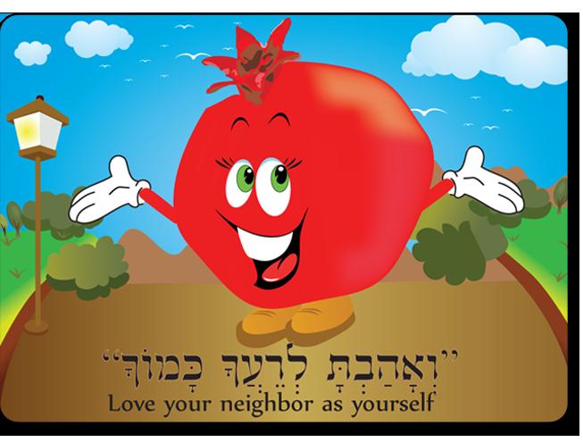 Mitzvah Games and  Torah Games