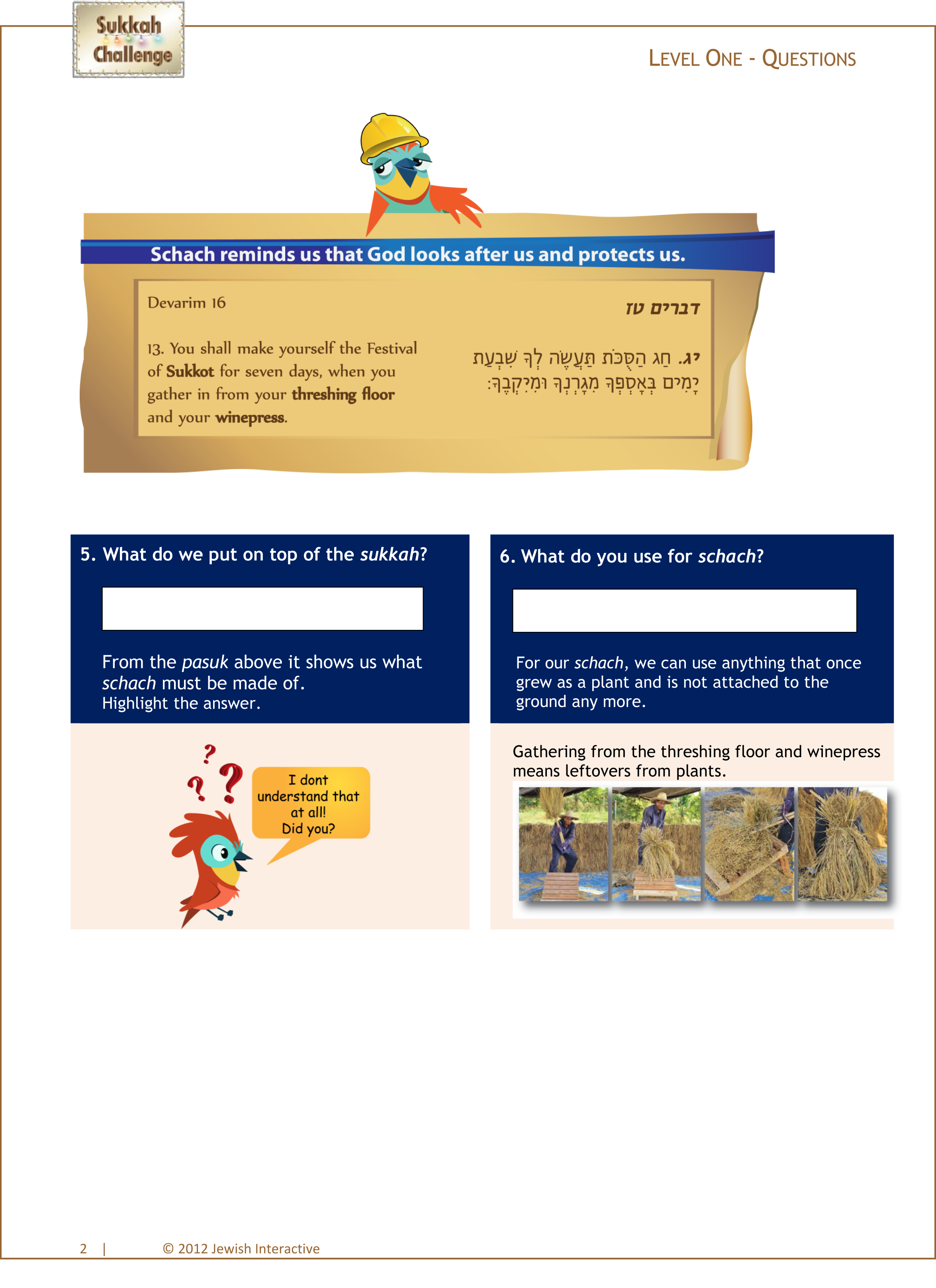 Worksheet - Sukkah - Page 2