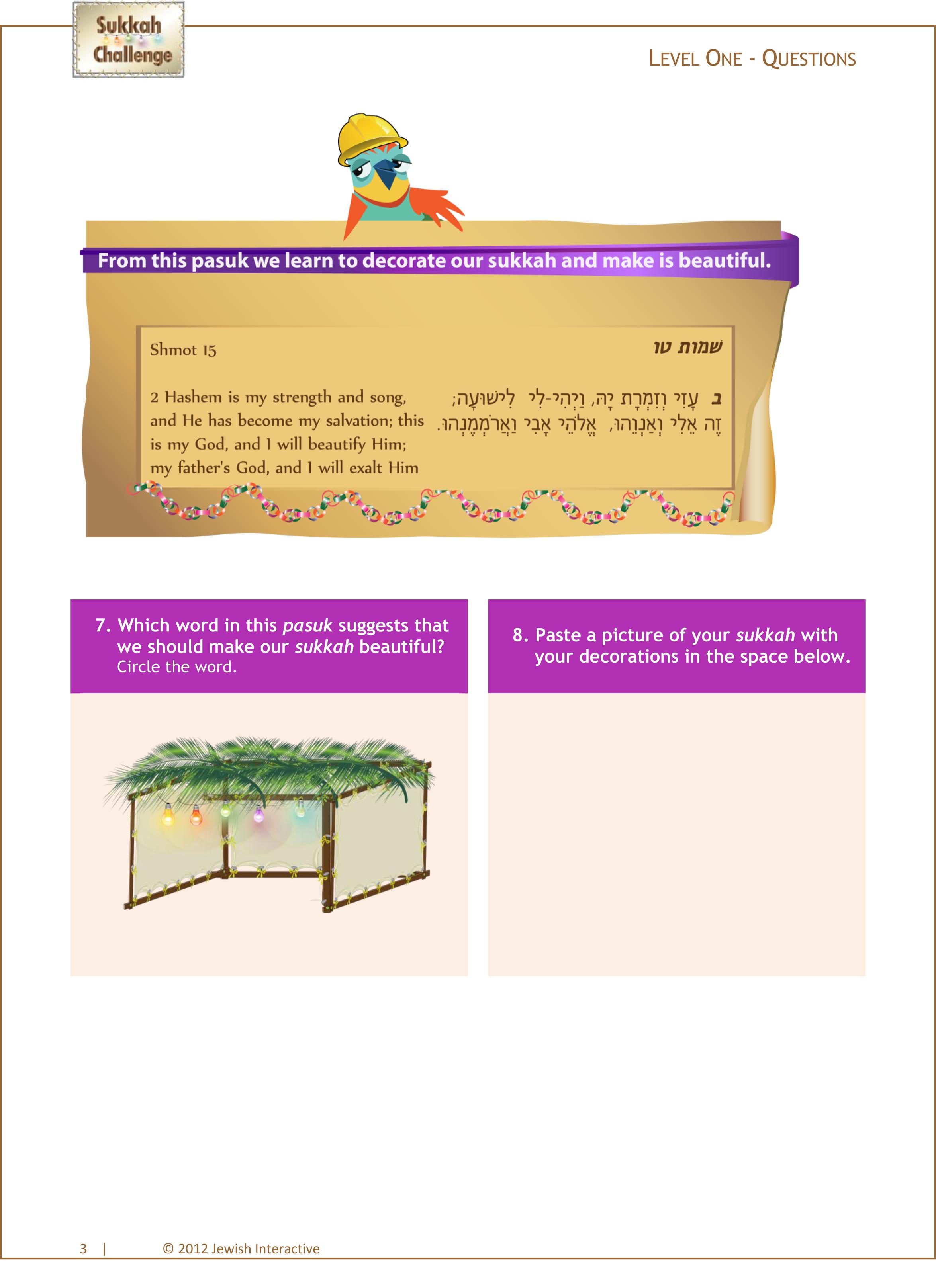 Worksheet - Sukkah - Page 3