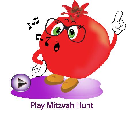 mitzvah blob