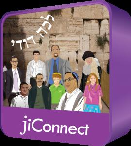 jiConnect