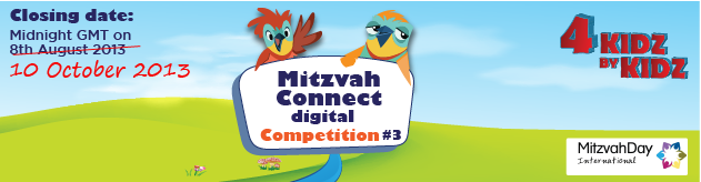 Mitzvah Day Contest for Kids - Win an iPad!