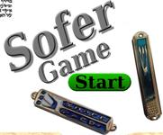 sofer-game