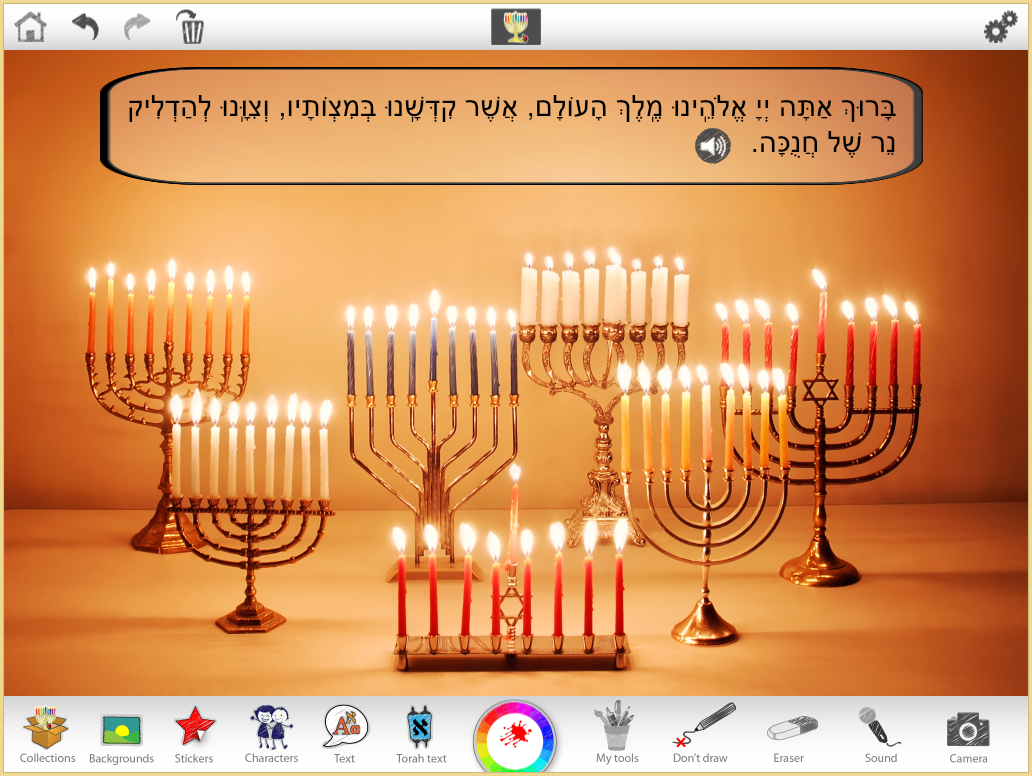 Great Ideas For Chanukah Using Ji Studio Jewish Interactive Menorah Lighting Diagram Place The Sound Sticker Next To Relevant Blessing