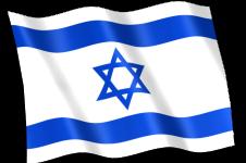 Israel-Flag-icon