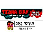 tisha-bav-thumbnail