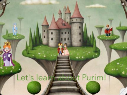 Tiny-Tap-Purim-quiz