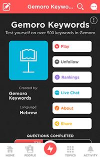 Gemoro Keywords - screen