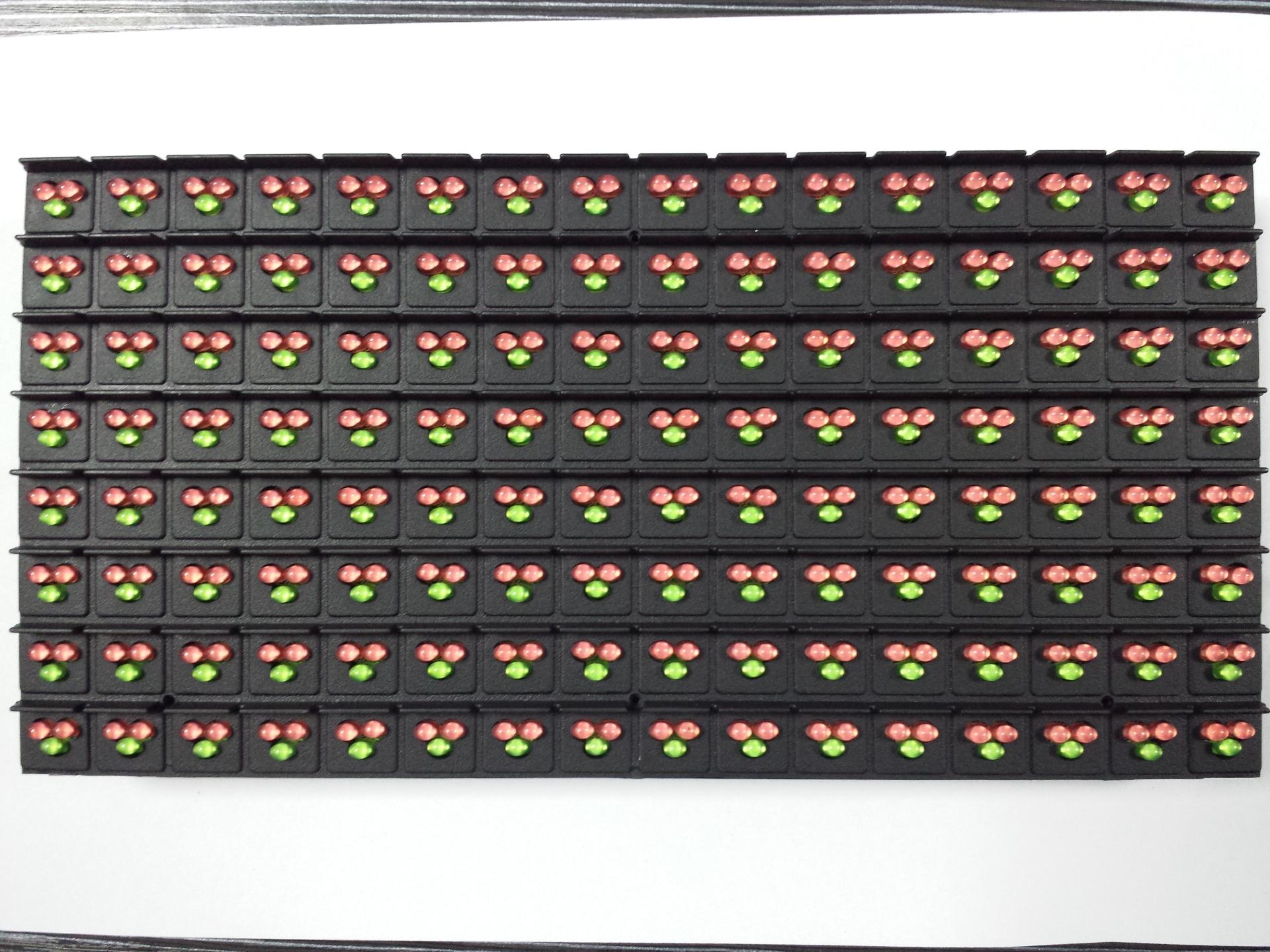 13.-P16-Tri-color-module-256x128mm-front