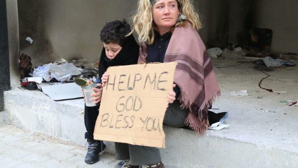Homeless  By:  Asma Zenjali