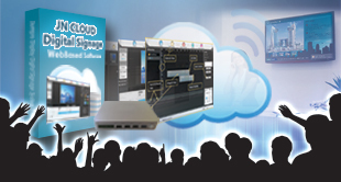 JN Digital Signage Cloud Web based software