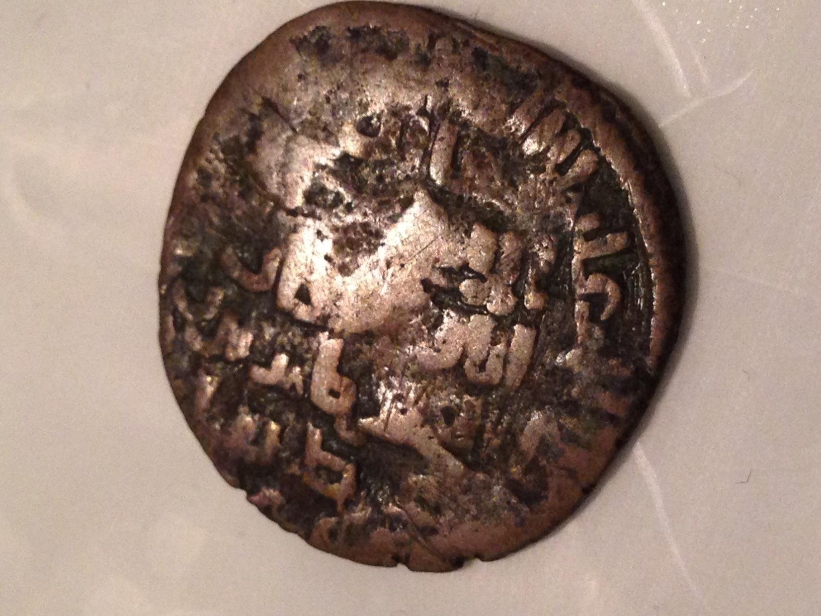 The Reverse of the Da Vinci Coin:  Part 2