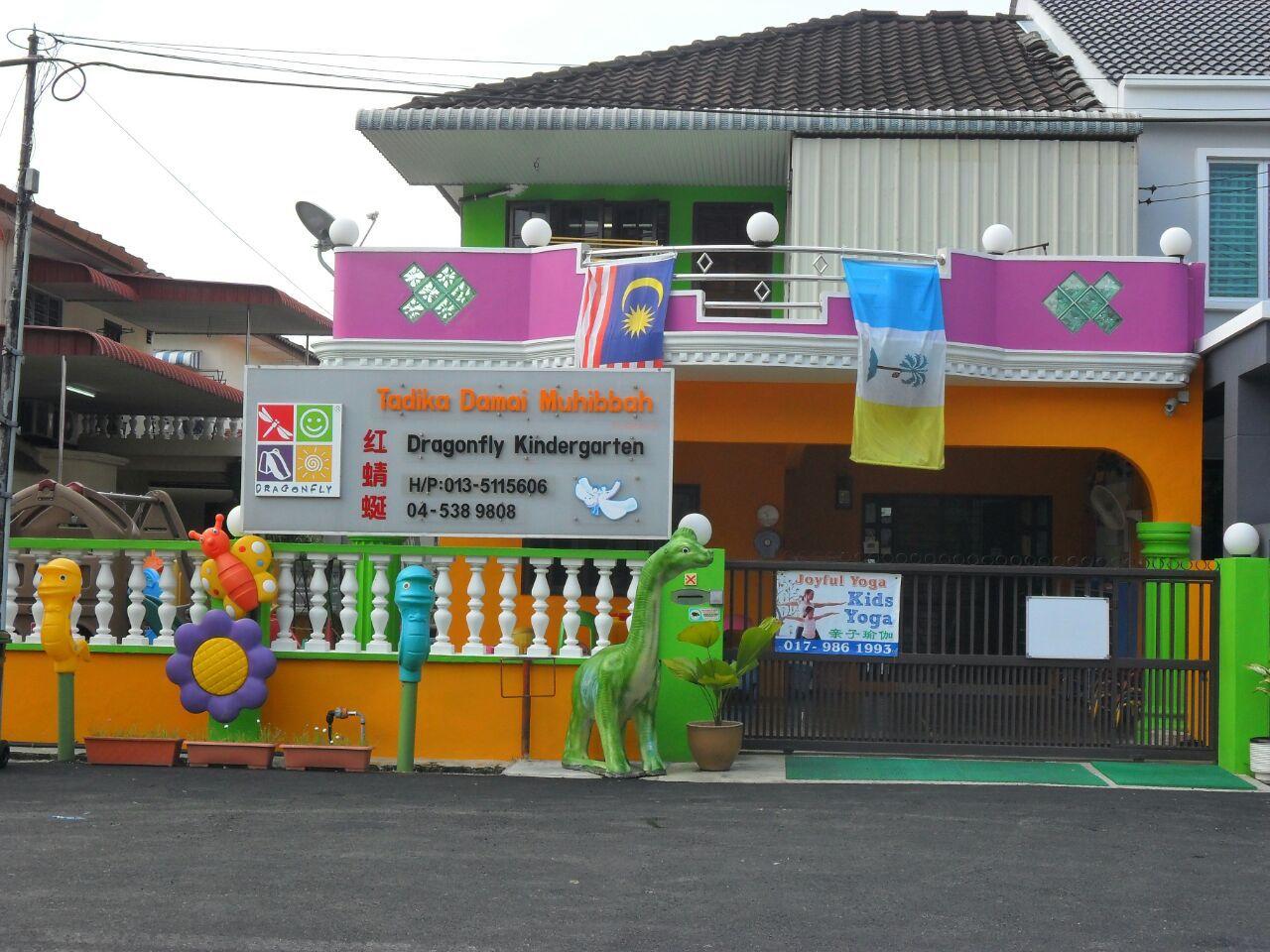 Dragonfly KiddyLand  KAMPUNG BARU, PENANG
