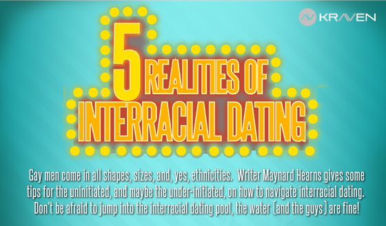 5 Realities of Interracial Dating