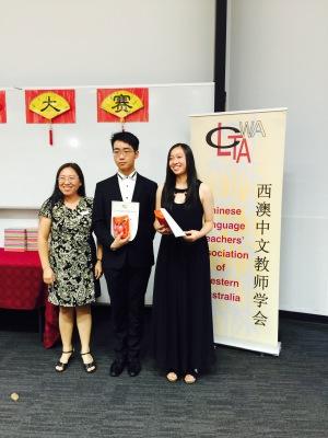 Community School has Chinese Language