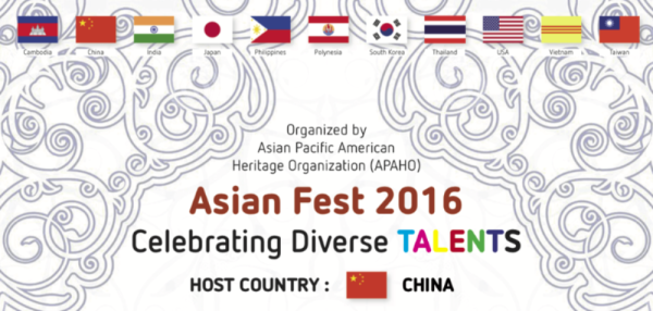 Asian Heritage Festival- May 7
