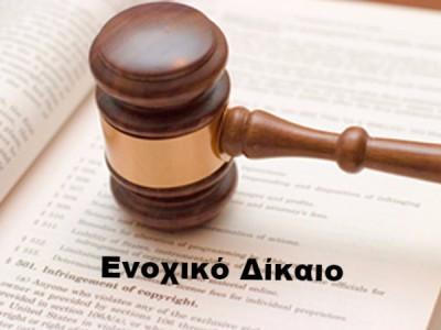 δωρεά δικηγόρος. δωρεά δικηγόροι, ανάκληση δωρεάς, ανάκληση δωρεάς δικηγόροι, ανάκληση δωρεάς δικηγό