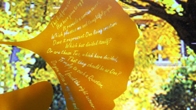 "painted glass with Goethe's poem ""Ginkgo Biloba"" etched into the glass by Sarah Hall"