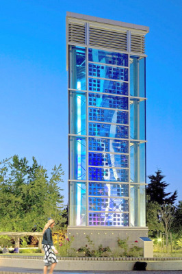 tower is illuminated from collected solar energy