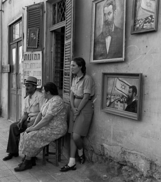 Tel Aviv Street corner 1950