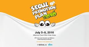 Seoul Promotion Plan 2016