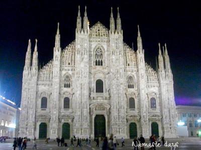 Leer y viajar a Milán