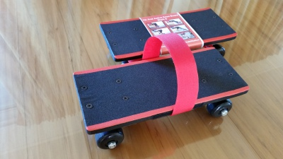 Up And Active Board Mark II