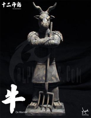 Myth Warriors