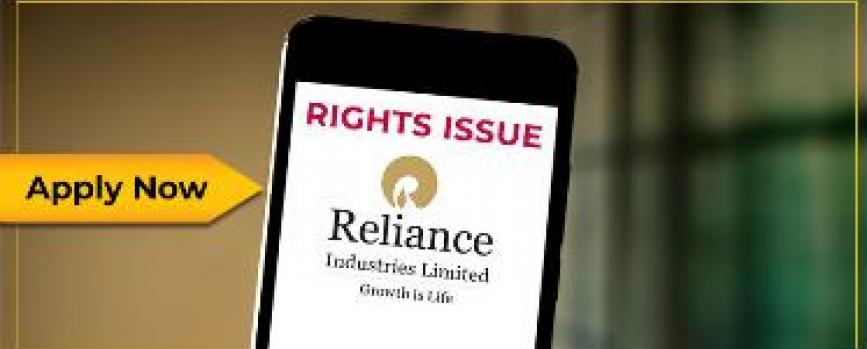How to Apply for Reliance Rights Issue?