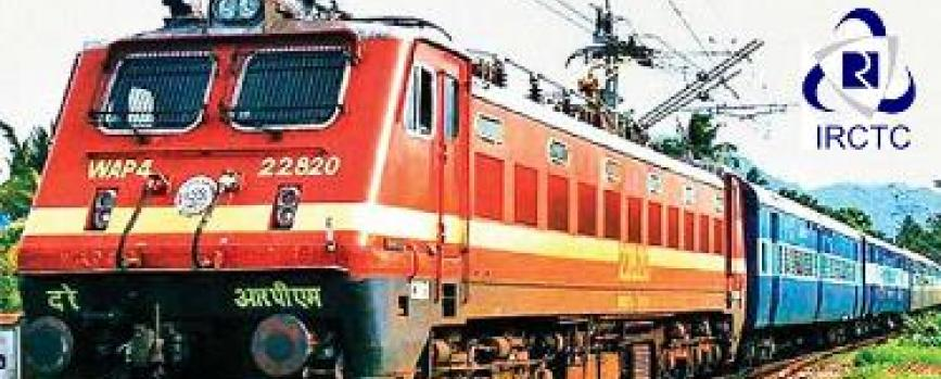 Indian Railway Catering and Tourism Corporation (IRCTC)- IPO Note