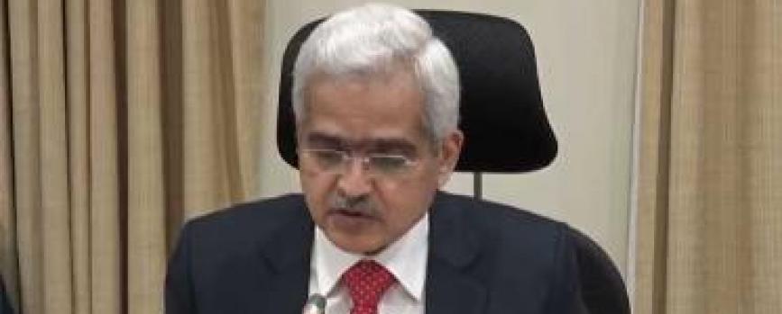 RBI Cuts Rates; Reiterates Dovish Stance