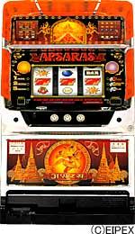 アプサラス-30
