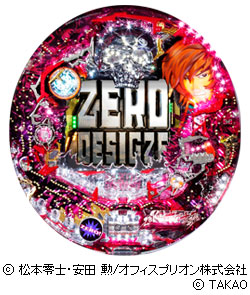CR新宇宙年代記ゼロデザイズ Z15A