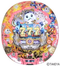 CRミニミニモンスター3.0aVer.(新セル)