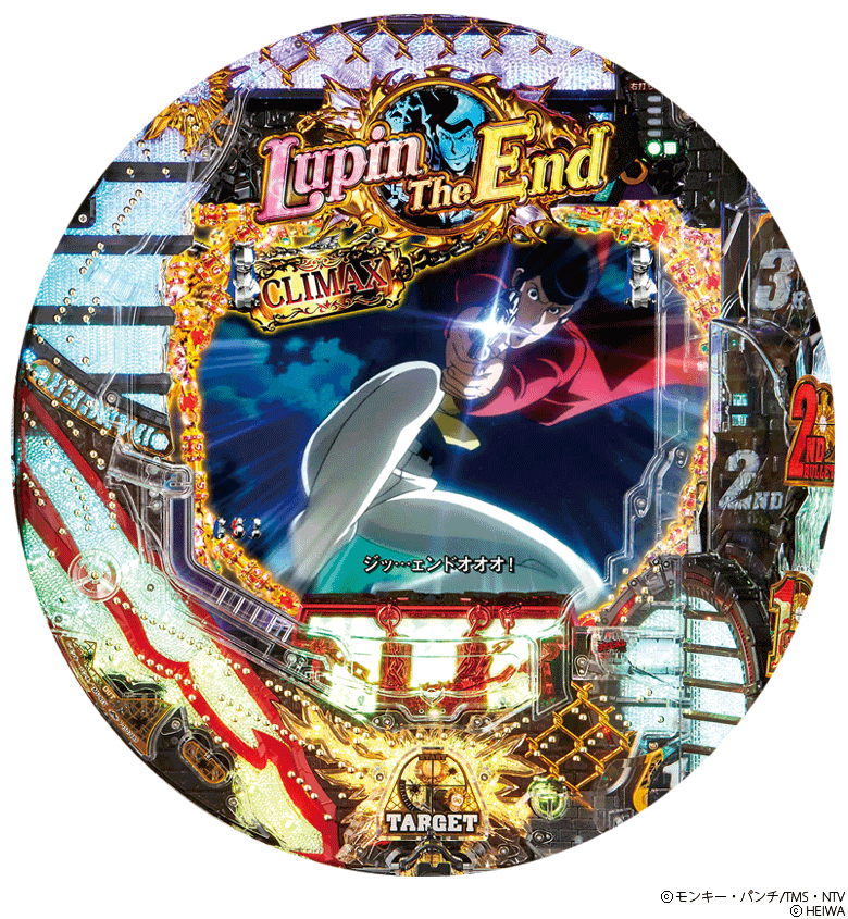 CRルパン三世~Lupin The End~ 319ver.(平和)の盤面・筐体画像