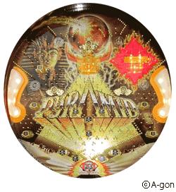 CR GoGoピラミッド 1000
